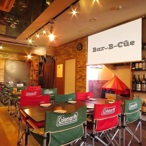 Bar-B-Cue