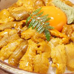 みやざき魚菜 志ほ はなれのおすすめ料理1