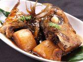 魚一番 博多 本店のおすすめ料理2