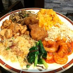 中華居酒屋 功夫厨房 カンフーちゅうぼうのおすすめ料理1