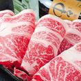 【国産牛も食べ放題】国産牛も食べ放題のコースを3,680円~ご用意しております。お肉は、日本一に輝いたブランド牛「神戸牛」「宮崎牛」をご用意しております。特に宮崎牛は、美しい脂の甘味と味わい深い赤身のバランスがよく、特にしゃぶしゃぶに最も適している「リブロース」は絶品です♪是非お召し上がりください!