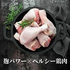 バーデンバーデン 栄店のおすすめ料理1