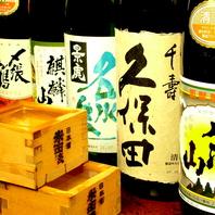 4300円~2H飲み放題付コースは地酒9種も飲み放題!