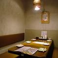 プライベート空間でごゆるりと☆6名様個室!