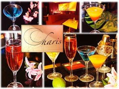 bar Charisの写真