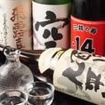全国から取り寄せた日本酒!定番銘柄から、なかなか手に入らない希少銘柄まで。日本酒が好きな方、あまり飲んだことのない方、それぞれに合った日本酒をおすすめさせていただきます。