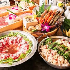 完全個室居酒屋 たくみ 海老名西口店のおすすめ料理1