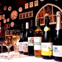 ビオワイン(自然派ワイン)は赤・白各20種!!