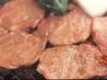 肉の浅鞍のおすすめポイント3