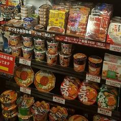 メディアカフェ ポパイ GG新橋店のおすすめ料理1
