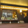 魚雅 うおまさ 四ツ谷店のおすすめポイント1