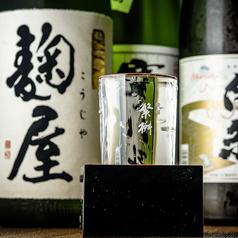 竹乃屋 美野島店のおすすめドリンク3