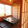 食べ飲み放題居酒屋 三百楽 町田店のおすすめポイント3