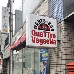 QuaTTroVageeNaの写真