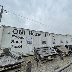 高浜市観光案内所 ONI-House オニハウスの写真