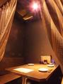 【多彩な個室】カップルシート ソファー個室席