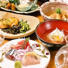 日本料理 吉香のおすすめ料理1