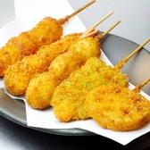 喃風 東加古川店のおすすめ料理2