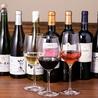 創作巻き串と国産ワイン MAKI-BUDOU まきぶどうのおすすめポイント3