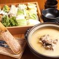 素材に自信あり!お料理に使用する食材は随所にこだわり、茨城県産つくば鶏を使用。専門店の味を是非ご賞味ください。