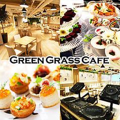 青山 Green Grass Cafe グリーングラスカフェ