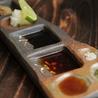 タン料理 茗祇家 チャギヤのおすすめポイント3