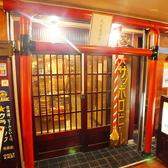 ハムカツ神社 札駅店の雰囲気3
