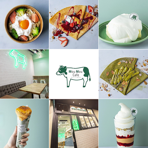 生クリーム専門店 MouMou Cafe
