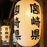 宮崎県日南市の農場を再現♪提灯も雰囲気抜群です◎