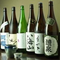 【季節の鮮魚と絶品料理×日本酒】充実