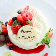 お祝いは『ライム』で!誕生日・記念日に特典あり!