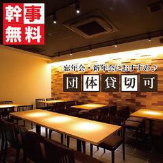 肉バルダイニング ガブリ屋 新横浜店の雰囲気1
