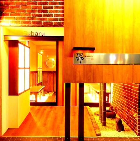"""両国に佇む全席個室の""""昴""""は季節の旬食材をふんだんに使った彩り豊かな個室ダイニング"""