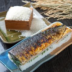 和洋遊膳 ほおずきの特集写真