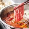 肉菜旬魚 慶次 KEIJIのおすすめポイント3