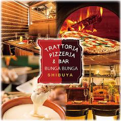 ぶんがぶんが Bunga Bunga 渋谷店の写真