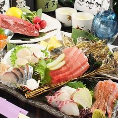 蕎麦,そば,ソバの通販サイト(兵庫県/ 神戸)