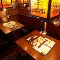 【新宿の焼肉酒場】宴会最大70名様迄対応可能。各種宴会に最適な食べ放題コースも2,480円~多数ご用意しています。