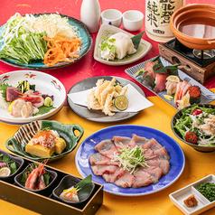 個室居酒屋 四季邸 SHIKITEI 船橋駅前店の特集写真