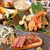 鉄板焼 銀座888のおすすめ料理3