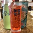 シャーベット状金宮パックで飲む「シャリキンサワー」!
