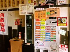 つけ麺丸和 弥富店の雰囲気2