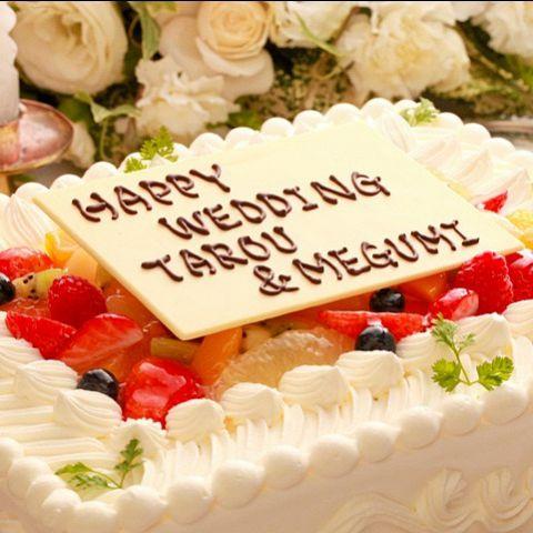 Weddingケーキ&外国人シンガーによる生ライブ付結婚式二次会プラン【全12品/5400円】