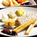 料理メニュー写真クリームチーズの盛合せ
