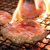 博多きむら屋 武蔵溝の口のおすすめ料理2