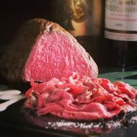 ローストビーフ・ステーキなど素材の美味しさを活かして