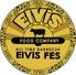 グランピングビアガーデン エルビスフェス ザ ワールドのロゴ