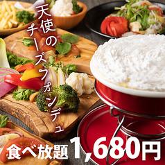 肉バル GARDEN 三宮特集写真1