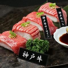 大長今 techangum 天空 生田ロード店の写真