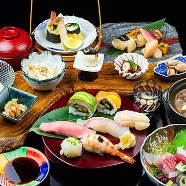 鮨あしべのおすすめ料理1